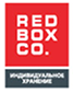 red box self storage logo