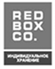 red box self storage black and white logo