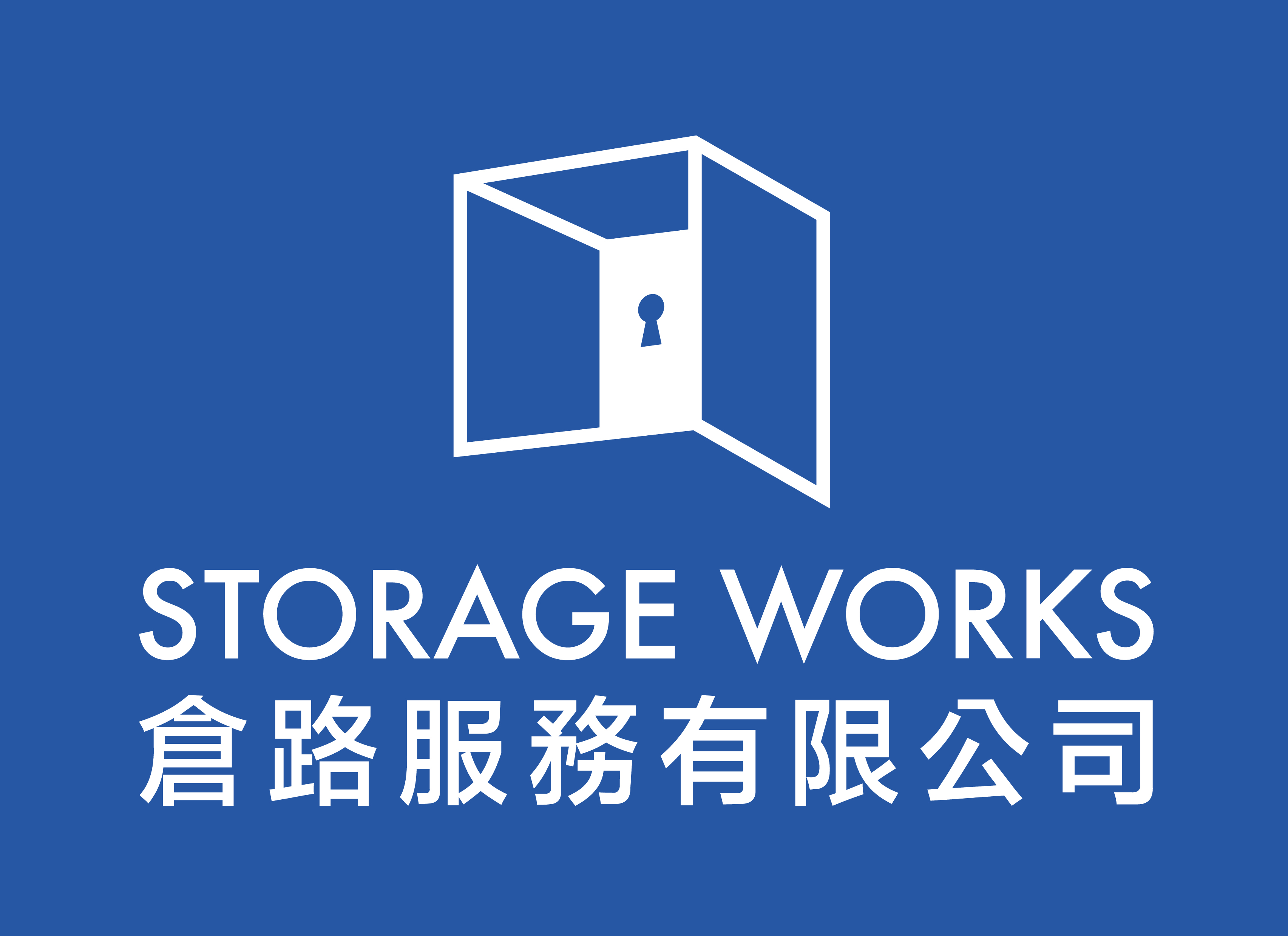 Storage Works Ltd logo